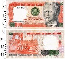 Изображение Банкноты Перу 50000 соль 1981  XF