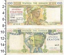 Изображение Банкноты Греция 100 драхм 1935  XF