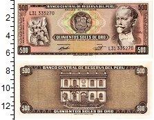 Изображение Банкноты Перу 500 соль 1970  UNC