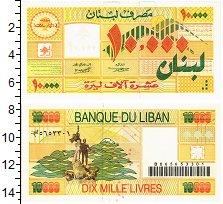 Изображение Банкноты Ливан 10000 ливров 1998  UNC