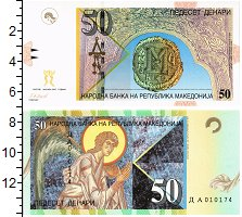Изображение Банкноты Европа Македония 50 денар 2007  UNC