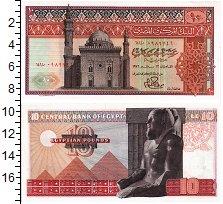Изображение Банкноты Египет 10 фунтов 1976  UNC-