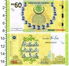 Изображение Банкноты Малайзия 60 рингит 2017  UNC