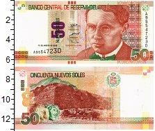 Изображение Банкноты Южная Америка Перу 50 соль 2009  UNC