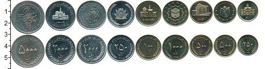 Изображение Наборы монет Азия Иран 20 писо 0  UNC