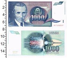 Изображение Банкноты Югославия 1000 динар 1991  UNC