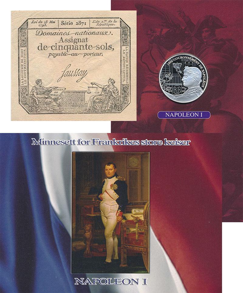 Изображение Подарочные монеты Европа Франция 1 1/2 евро 2004 Серебро Proof