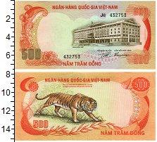 Изображение Банкноты Вьетнам 500 донг 1972  XF+ Южный Вьетнам