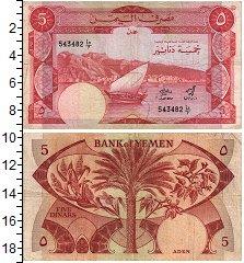Изображение Банкноты Йемен 5 динар 1984  VF Аден. Парусная лодка