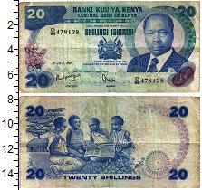 Изображение Банкноты Кения 20 шиллингов 1984  VF