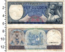 Изображение Банкноты Суринам 5 гульденов 1963  VF