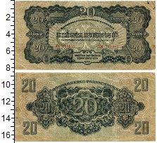 Изображение Банкноты Европа Венгрия 20 пенго 1944  VF