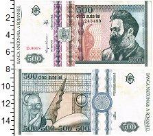 Изображение Банкноты Румыния 500 лей 1992  XF