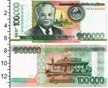 Изображение Банкноты Лаос 100000 кип 2011  UNC