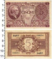 Изображение Банкноты Италия 5 лир 1944  XF