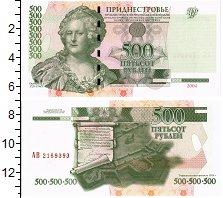 Изображение Банкноты Приднестровье 500 рублей 2004  UNC