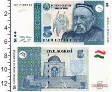 Изображение Банкноты Таджикистан 5 сомони 1999  UNC