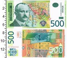 Изображение Банкноты Сербия 500 динар 2007  UNC Портрет Ж.Квижича. Ж