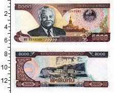 Изображение Банкноты Лаос 5000 кип 1997  UNC