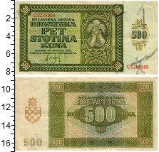 Изображение Банкноты Европа Хорватия 500 кун 1941  XF