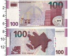 Изображение Банкноты Азербайджан 100 манат 2003  XF