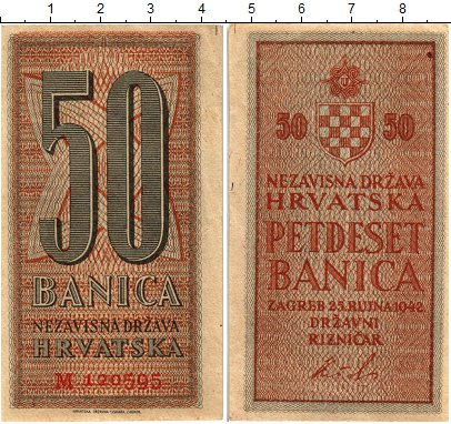 Изображение Банкноты Хорватия 1 крона 1942  XF
