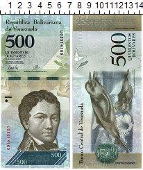 Изображение Банкноты Венесуэла 500 боливар 2017  UNC