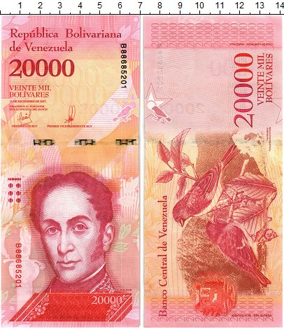 Изображение Банкноты Венесуэла 20000 боливар 2017  UNC