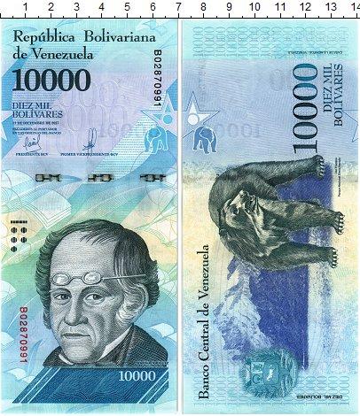 Изображение Банкноты Венесуэла 10000 боливар 2017  UNC