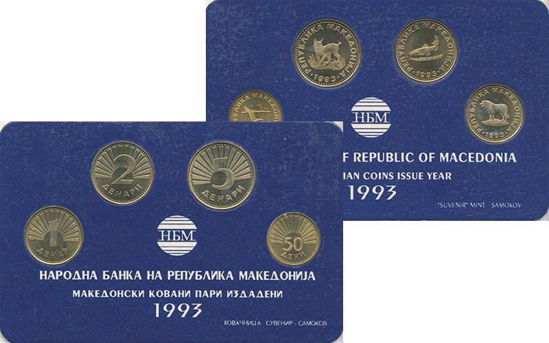 Изображение Подарочные монеты Европа Македония Набор 1993 года 1993  UNC
