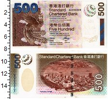 Изображение Банкноты Гонконг 500 долларов 2000  UNC
