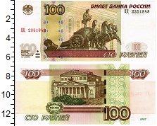 Изображение Банкноты СНГ Россия 100 рублей 1997  UNC