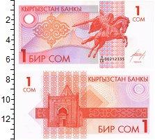 Изображение Банкноты Киргизия 1 сом 1993  UNC Конная статуя Манаса