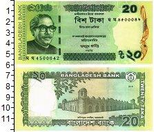 Изображение Банкноты Бангладеш 20 така 2018  UNC