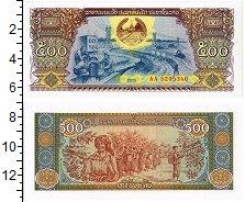 Изображение Банкноты Лаос 500 кип 2015  UNC Строительство оросит