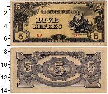 Изображение Банкноты Мьянма Бирма 5 рупий 0  XF