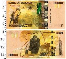 Изображение Банкноты Уганда 50000 шиллингов 2015  UNC