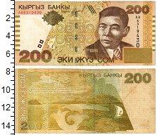 Изображение Банкноты СНГ Киргизия 200 сом 2000  XF-