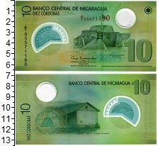 Изображение Банкноты Никарагуа 10 кордоба 2007  UNC