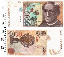 Изображение Банкноты Испания 5000 песет 1992  UNC Христофор Колумб
