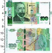 Изображение Банкноты Болгария 100 лев 2018  UNC