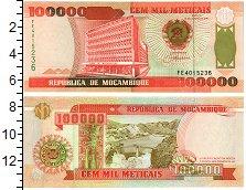 Продать Банкноты Мозамбик 100000 метикаль 1993