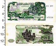 Изображение Банкноты Алжир 50 динар 1977  UNC-