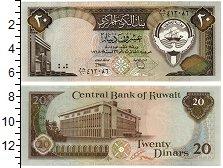 Изображение Банкноты Кувейт 20 динар 0  UNC