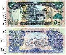Продать Банкноты Сомалиленд 500 шиллингов 2011