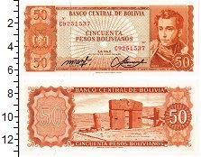 Изображение Банкноты Боливия 50 песо 1962  UNC