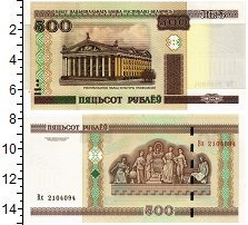 Изображение Банкноты Беларусь 500 рублей 2000  UNC