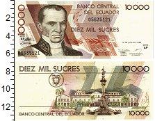 Изображение Банкноты Эквадор 10000 сукре 1999  UNC