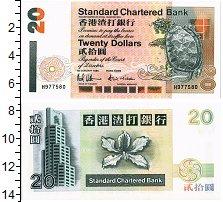 Изображение Банкноты Гонконг 20 долларов 1994  UNC Мифологическая череп