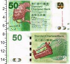 Изображение Банкноты Гонконг 50 долларов 2014  UNC